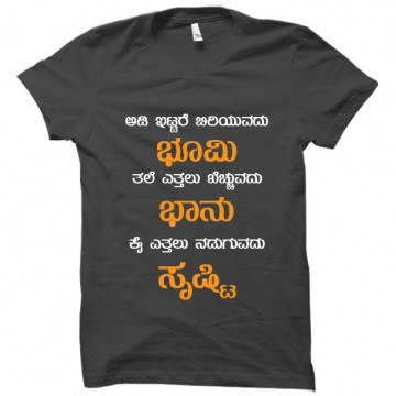 Dr.rajkumaar movie t shirt